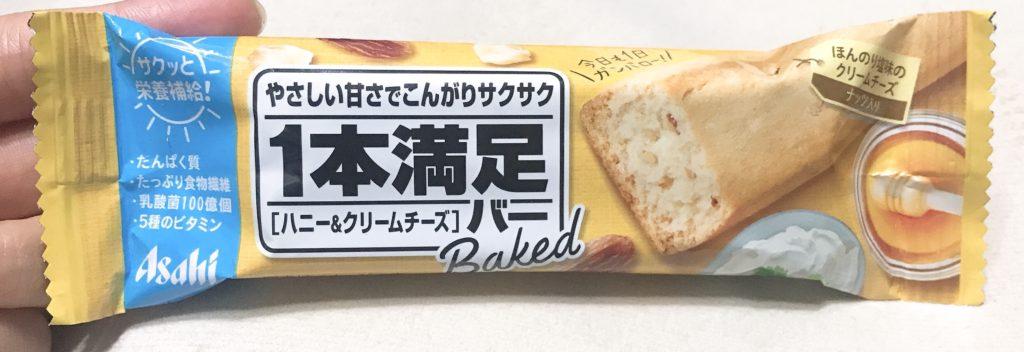 アサヒ1本満足バーベイクドハニー&クリームチーズ味