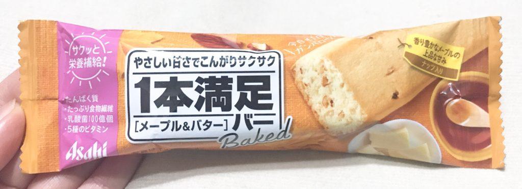 アサヒ1本満足バーベイクドメープル&バター味