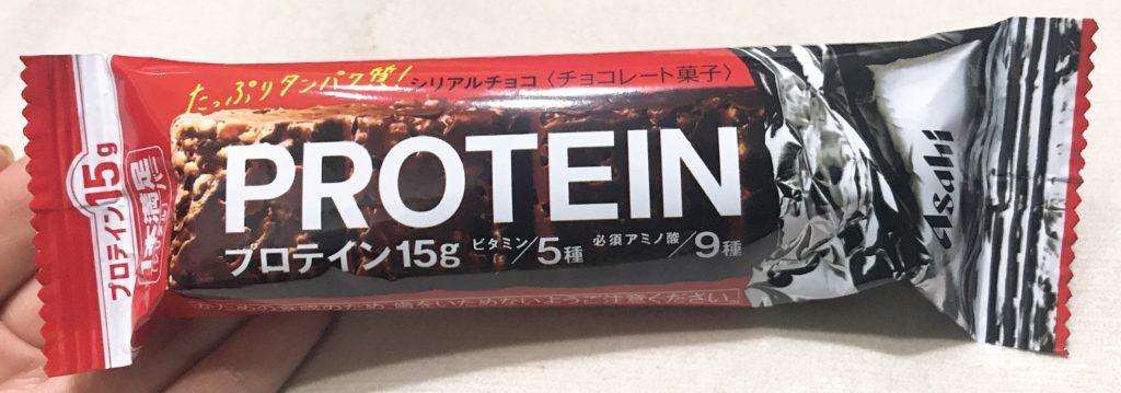 一本満足プロテインバーシリアルチョコ味