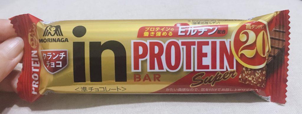 森永inバープロテインタンパク質20gクランチチョコ