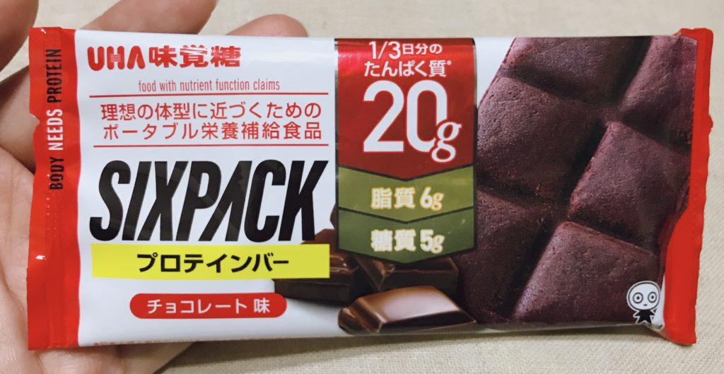 UHA味覚糖シックスパックプロテインバーチョコレート味