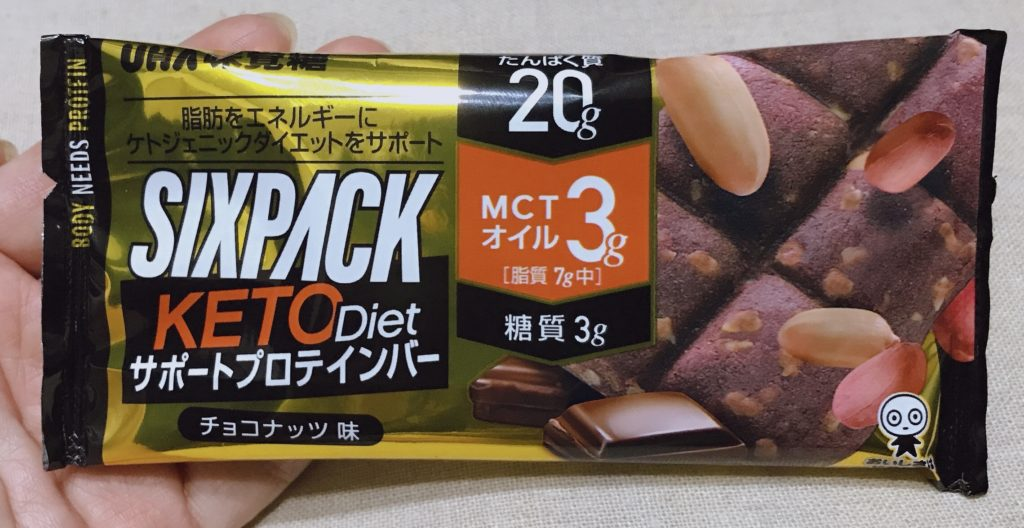 UHA味覚糖シックスパックプロテインバーチョコナッツ味