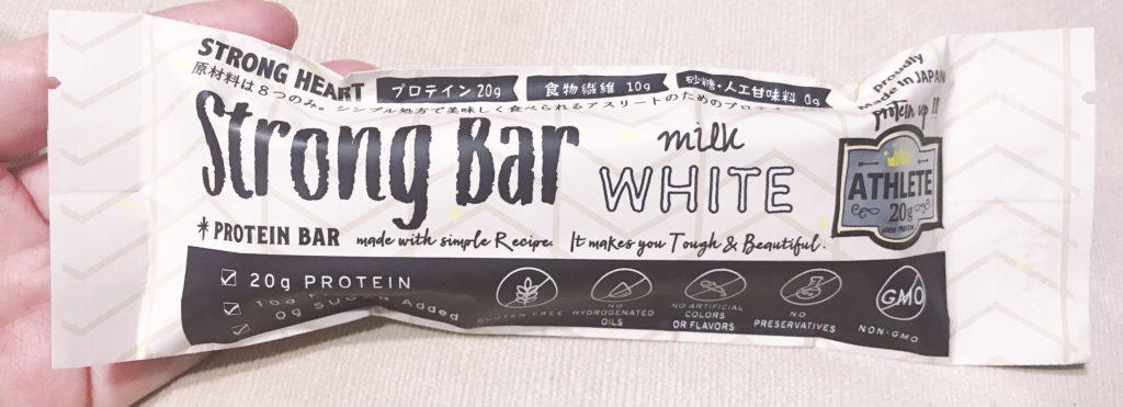 ナチュラルローソンで買えるプロテインバーのストロングバーミルクホワイト