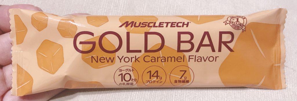 ナチュラルローソンで買えるマッスルテックゴールドバーニューヨークキャラメル風味