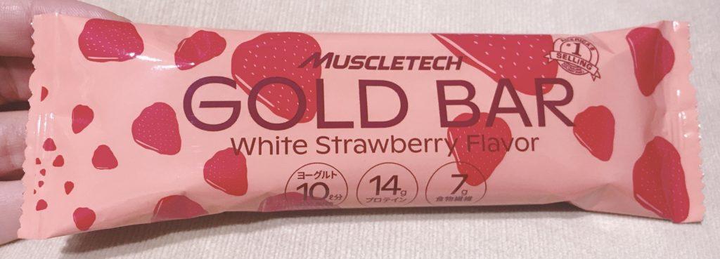 ナチュラルローソンで買えるマッスルテックゴールドバーホワイトストロベリー風味