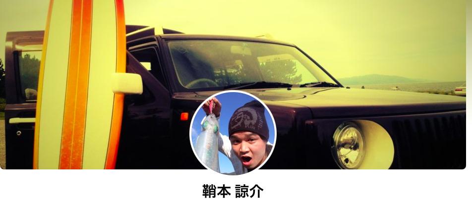 鞘本諒介容疑者、NHK、大学、インスタグラム、フェイスブック、顔画像