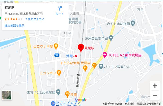 鹿児島本線荒尾駅〜南荒尾駅で人身事故!画像