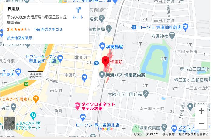 南海高野線堺東駅で人身事故!画像