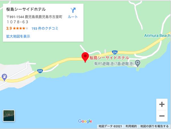 鹿児島市飛び降りホテル•飯塚市伊川県営団地事件現場どこ、場所特定
