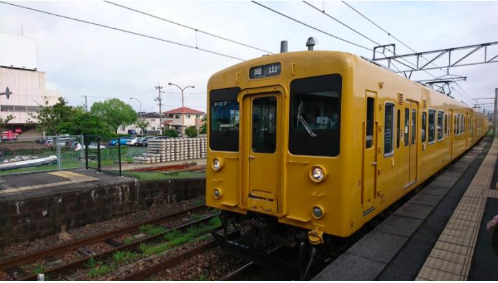 福塩線備後本庄駅〜横尾駅で人身事故!画像,遅延