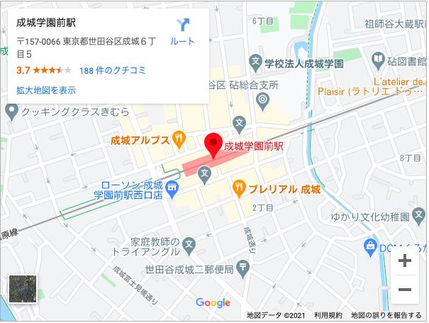 小田急線成城学園前駅で人身事故!画像
