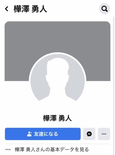 樺沢勇人twitter「行方不明息子の残虐な奇行」埼玉県さいたま市母親殺害事件、かばさわゆうと、顔画像、樺沢知美、インスタ、facebook,フェイスブック、ツイッター、tiktok
