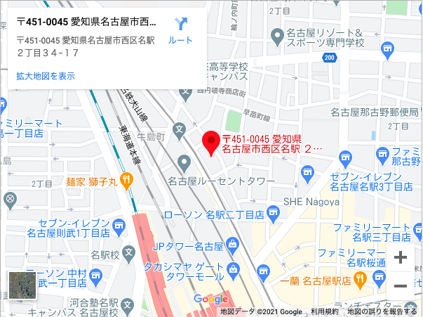 車館宙生(くるまだちひろむ)インスタ画像「元SKE48投資詐欺事件」名古屋市、山田樹奈、