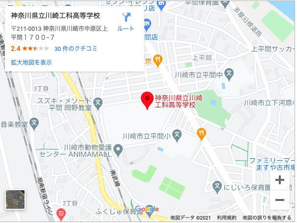 鹿目直樹容疑者、かのめなおき、しかめなおき、渋谷女子高生わいせつ事件、偽電気屋、facebook,フェイスブック、twitter、ツイッター、川崎工業高校、工科