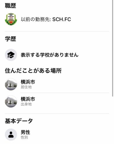 27日午前4時10分頃、高峰常さん(18)が神奈川県鎌倉市笛田の路上で爆音で音楽を流している車に「うるさい」と注意し口論になったあと背中を刃物で刺され死亡する殺人事件が起きました。車に乗っていた男3人は逃走中でまだ捕まっていません。高峰常さんのインスタグラム(instagram)、顔写真や、facebook(フェイスブック)から分かるサッカー少年「SCHFC」所属時代の過去、twitter(ツイッター)、半グレ、2ch情報や事件の詳細などをまとめました。