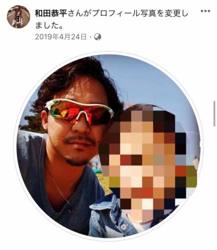 青森県十和田市東二十四番町えエステサロン、三浦咲子、和田恭平、みうらさきこ、わだきょうへい、十和田市殺人事件、facebook ,フェイスブック、インスタグラム、instagram,美人、モデル、リラクサロン華、りらくさろん華、かわいい、子ども、子供