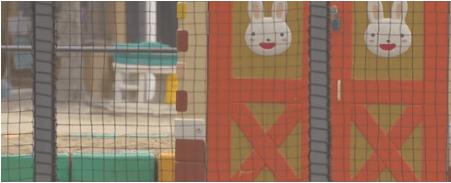 碇利恵の幼稚園•マンション特定!「勢門幼稚園か」赤堀恵美子•福岡篠栗町事件、facebook,夫、家族、うさぎの遊具