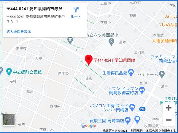 愛知県岡崎市の路上で9歳の息子が軽乗用車の外側のドアノブにしがみついているのを知りながら、殺意をもって車をおよそ143m走行させたとして秀坂萌(ひでさかもえ)容疑者が逮捕されました。秀坂萌容疑者(33)のfacebok(フェイスブック)顔画像、ホットペッパービューティーに掲載されていた職場ネイルサロン「SHANTIシャンティ」、instagram(インスタグラム)、事件の詳細