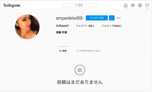 紀州のドンファンこと和歌山県田辺市の資産家、野崎幸助さんが急性覚醒剤中毒で死亡した事件で元嫁の須藤早貴(すどうさき)容疑者が事件から3年後に逮捕されました。見栄っぱりな須藤先容疑者のインスタグラム(instagram)、前田敦子•キンタロー似の写真、中学•高校の卒アル、整形〜モデルじゃなくてセクシー女優「ゆりか•平美咲」で「朝まではしご酒」出演•パパ活に至った生い立ちや経歴、殺害に至った経緯,家族、母親、父親、パークシティー大崎、幌市立北陽中学校•札幌丘珠高校
