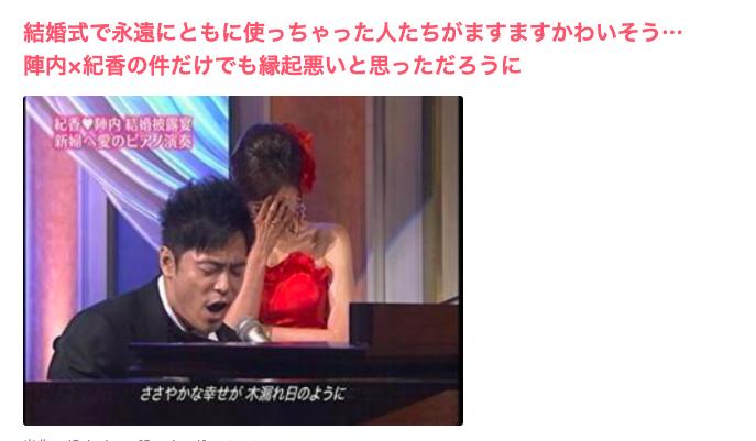 コブクロの通称デカイ方でサングラスの黒田俊介さんの不倫騒動が週刊文春で報じられ話題になっています。ストーカー行為&自殺未遂をした浮気相手の女性A子さんは地元•大阪のキャバ嬢なのか、LINE(ライン)のやりとり、奥さんと子ども、インスタグラム(instagram)非公開、心斎橋•戎橋でナンパをしまくっていた噂、相方の小渕健太郎さんの過去の不倫騒動、陣内智則さん「永遠にともに」結婚式でピアノで演奏→タブー