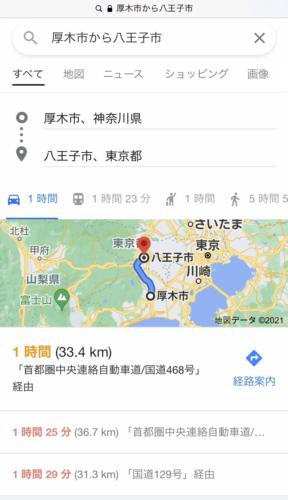 石田尾督樹容疑者,いしだおまさき、顔画像、facebook,フェイスブック、twitter、ツイッター、ショタコン、ロリコン、八王子市ゲームセンター、神奈川県厚木市、細川将巧