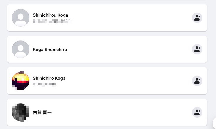 古賀晋一郎、こがしんいちろう、美容師、美容室、scoppio(スコッピオ)原宿の口コミ•評判、キャッチ、twitter(ツイッター)、instagram(インスタグラム)、facebook(フェイスブック)、ホットペッパービューティー、キャッチ